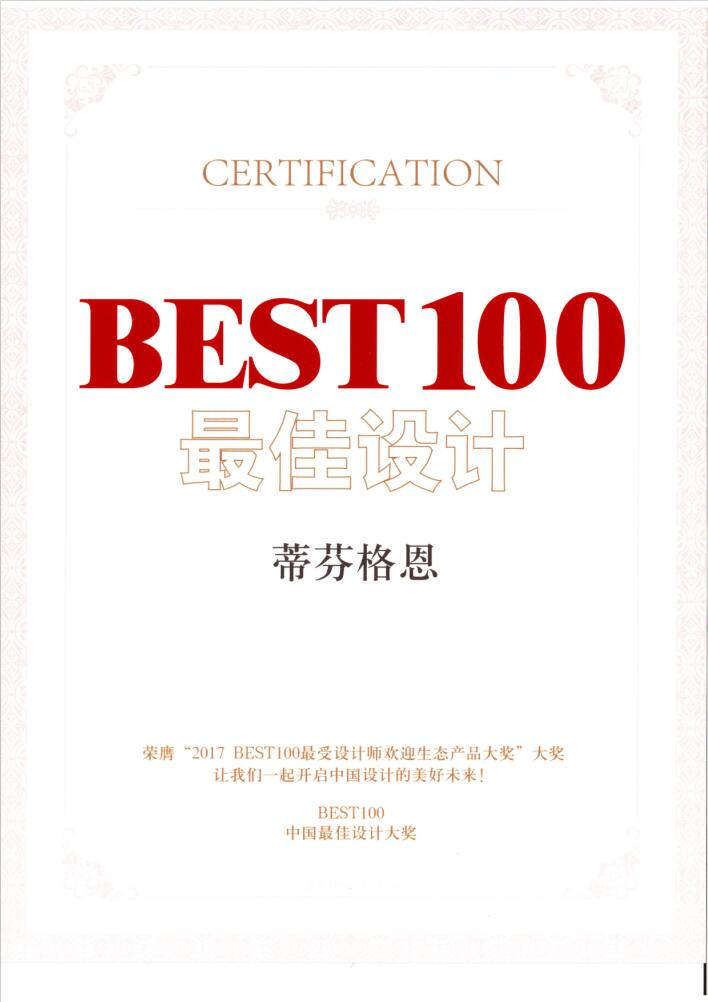 "title='<span style=""color:#ffffff;"">BEST100<br /> 最受设计师欢迎生态产品奖</span>'"